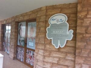 стомотологичен кабинет1